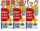 ◆税込5250円以上で送料無料◆【送料無料】あのチョコラBBプラスと同一処方!!ビタミンBBプラ...