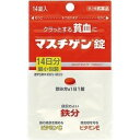 【ゆうパケット 送料無料】新マスチゲン錠 14錠(2週間分)【第2類医薬品】