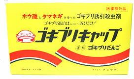 【税込5400円で送料無料】サニタケ ゴキブリキャップ 30個入【ホウ酸ダンゴ】【害虫用品】