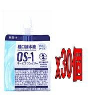 大塚製薬 OS-1 オーエスワンゼリー 200gx30個組