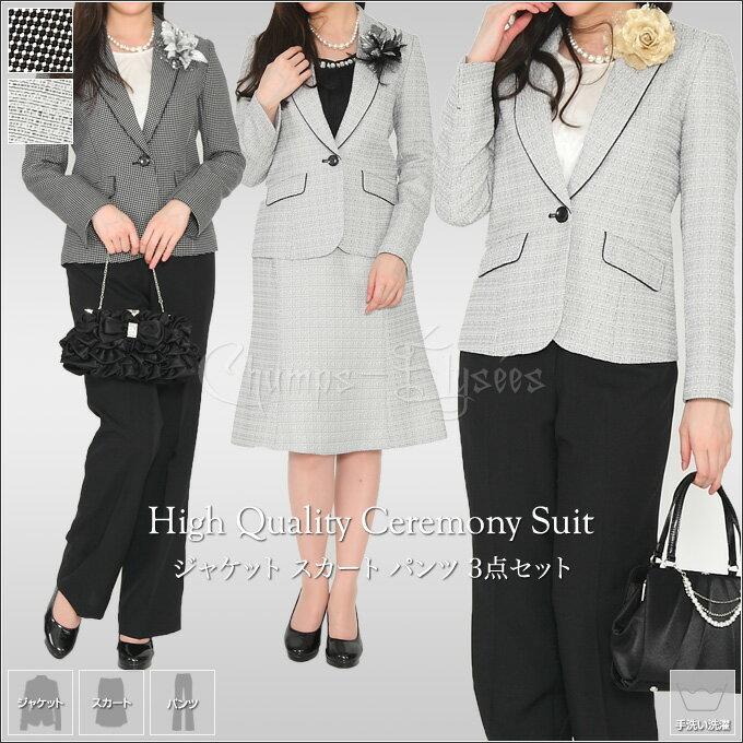 138e8eb89090e 入学式 スーツ ママ 50代 卒業式 17号 母 40代 30代 大きいサイズ 入園式 ...