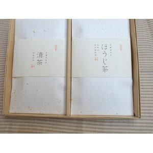 [Livraison gratuite dans tout le pays!] Jardin de thé décerné par le ministre de l'Agriculture, des Forêts et de la Pêche Prix! Assortiment de thé de culture biologique de la préfecture de Nagasaki, Seicha et Houjicha [Cadeau facile _ sélection d'emballages] [Cadeau facile _ Noshi] [Cadeau facile _ carnet d'adresses] [Cadeau facile _ Entrée Messe]