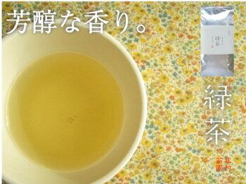 【農林水産大臣賞受賞茶園】無農薬無添加!特上煎茶ほのかな渋みの中に豊かな甘み♪有機栽培茶緑茶