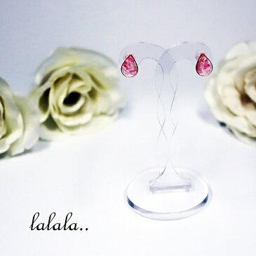 ブリザーブドフラワーのレジン樹脂ピアス lalala.. ハンドメイド 手作り ピアス 樹脂 金属アレルギー対応 ブリザーブドフラワー 花 まる しずく かわいい プレゼント ギフト