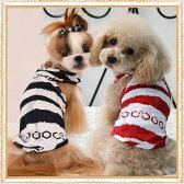【新作】【犬 服】【Sale】【999円】メッシュラビットのボーダータンクトップ【Puppyzzang】【メール便OK】