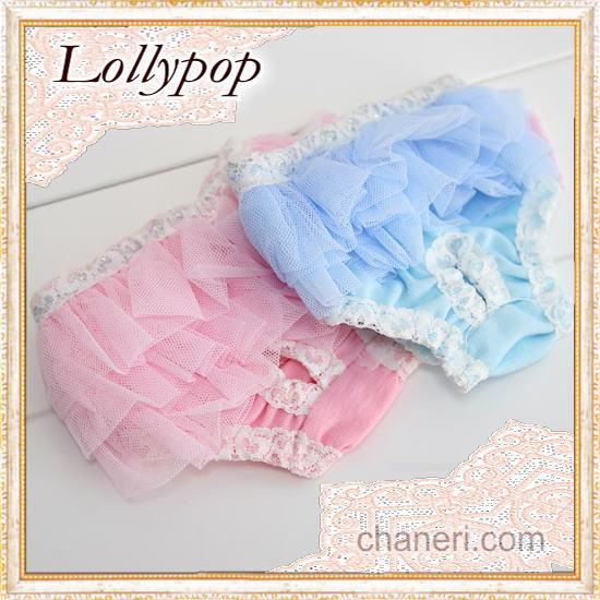 【新作】【1080円】【愛犬】チュチュフリルのマナーパンツ【Lollypop】【S】【M】【L】【メール便OK】