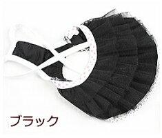 【再入荷】【メール便無料】【新色】犬服/チュールレースのチュチュスカート
