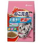 ねこ元気 毛玉ケア 肥満が気になる猫用 1.8Kg(450g×4袋) 2袋入り 関東当日便