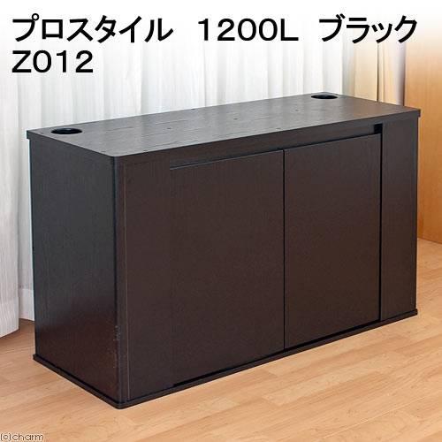 コトブキ工芸 kotobuki 水槽台 プロスタイル 1200L ブラック Z012 120cm水槽用