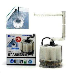 本体 水作エイト ドライブM 40〜45cm水槽用水中フィルター・投げ込み式フィルター 関東当…