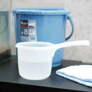年中無休 毎日発送 ペットジャンル1位の専門店プラスチック製手桶(クリアホワイト) 関東当...