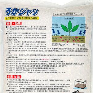 ろかジャリ2L淡水専用