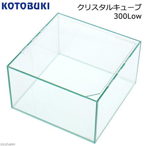 コトブキ工芸 kotobuki クリスタルキューブ 300Low