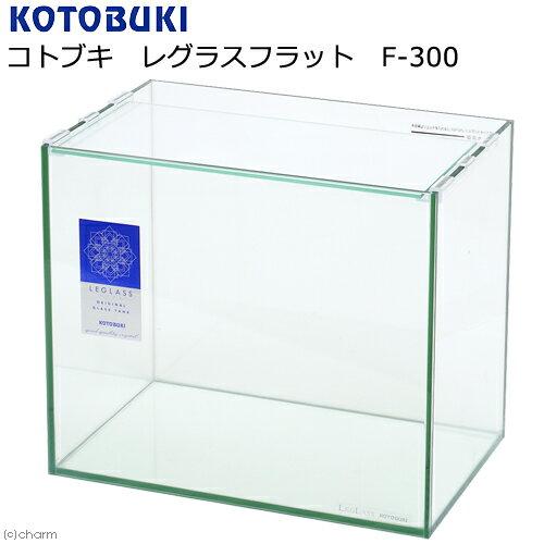 コトブキ工芸 kotobuki レグラスフラット F-300