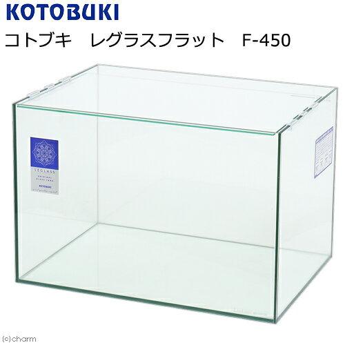 コトブキ工芸 kotobuki レグラスフラット F-450