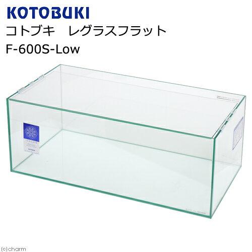 コトブキ工芸 kotobuki レグラスフラット F-600S-Low