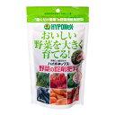 ハイポネックス 野菜の錠剤肥料 250g 関東当日便
