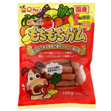 九州ペットフード おいしいもちもちガム 野菜&チーズ 100g 国産 関東当日便