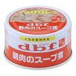 箱売り デビフ 鶏肉のスープ煮 85g 正規品 国産 ドッグフード 1箱24缶入 関東当日便