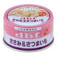 箱売り デビフ ささみ&さつまいも 85g 正規品 国産 ドッグフード 1箱24缶入 関東当日便