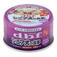箱売り デビフ シニア犬の食事 ささみ&さつまいも 85g 正規品 国産 ドッグフード 1箱24缶入 関東当日便