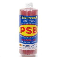 《お一人様25点限り》シマテック PSB 水質浄化栄養細菌 1000mL【光合成細菌】【関東当日便】