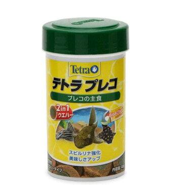 テトラ プレコ NEW プレコの主食 2in1ウエハータイプ 40g 関東当日便
