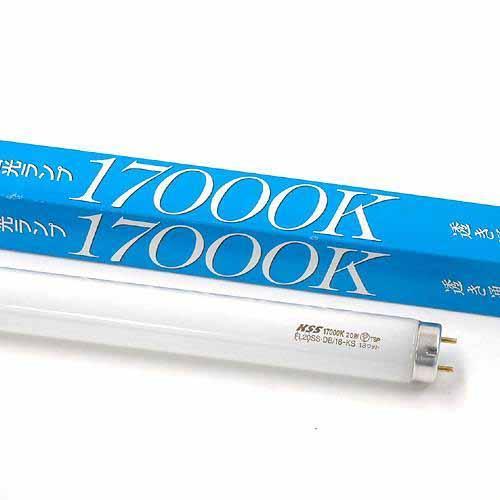 交換球 興和 海水魚・無脊椎動物(サンゴ)専用蛍光ランプ 17000K 8W 訳あり