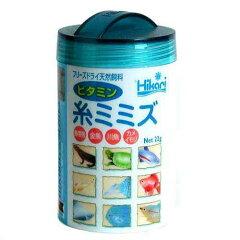 ひかりFD ビタミン 糸ミミズ 22g 関東当日便