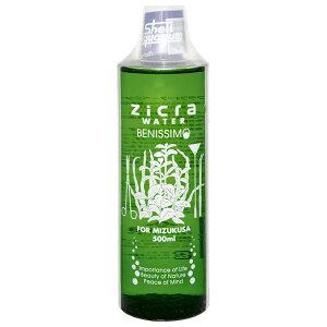 塩素除去にZICRAジクラウォーターベニッシモ水草用500ml
