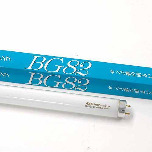 交換球 興和 BG82 20W 水槽用照明 ライト 海水魚 サンゴ