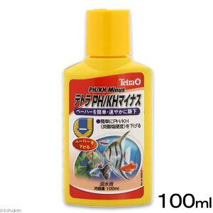 テトラ pH/KHマイナス 100ml(淡水用)【関東当日便】【HLS_DU】