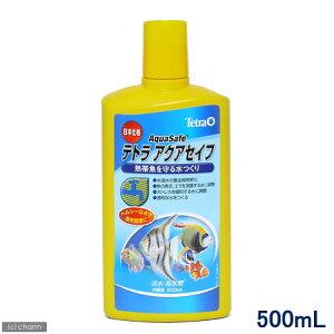 粘膜保護剤の定番!テトラ アクアセイフ 500ml 【あす楽対応_関東】