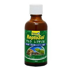 レプチゾル(爬虫類用 多目的栄養添加剤) 50ml 関東当日便