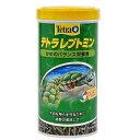 かめのバランス栄養食!レプトミン 220g 爬虫類 餌 エサ 水棲ガメ用 関東当日便