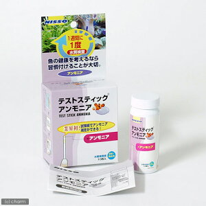 テストスティック アンモニア 淡水・海水用【関東当日便】