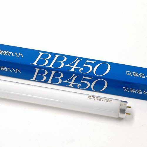 交換球 興和 BB450 20W 水槽用照明 ライト 海水魚 サンゴ