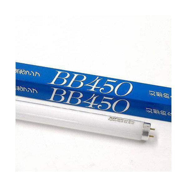 交換球 興和 BB450 32W 水槽用照明 ライト 海水魚 サンゴ