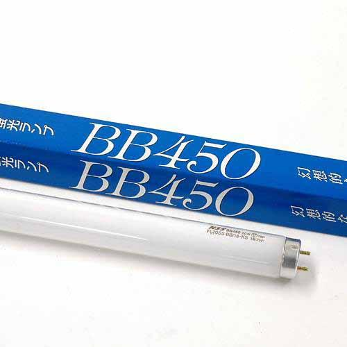 交換球 興和 BB450 6W 水槽用照明 ライト 海水魚 サンゴ 訳あり