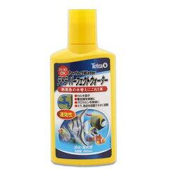 熱帯魚の水換えにこれ1本!テトラ パーフェクトウォーター 250ml (淡水・海水用) 関東当日便