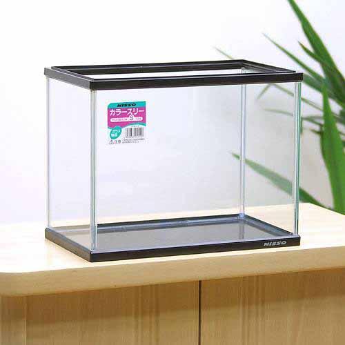 ニッソー カラースリー(ブラック) Sサイズ(315×185×244mm) ガラス水槽 フタ付