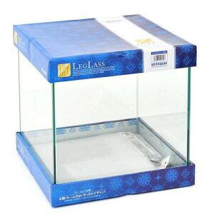 お1人様1点限り コトブキ kotobuki クリスタルキューブ 300(30×30×30cm) レグラス 30cm水槽(単体) 関東当日便