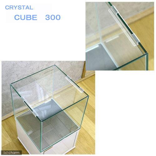 寿工芸『クリスタルキューブ300』