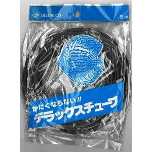 アクア用品2>エアレーション・キスゴム>エアチューブデラックスチューブ 黒 5m 関東当日便
