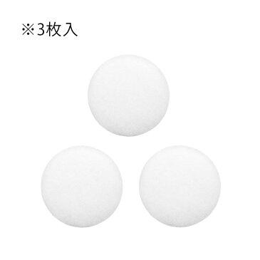 エーハイム 細目フィルターパッド 3枚入 2211専用ろ材 関東当日便