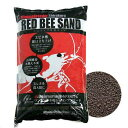 エビ水槽簡単立ち上げ!RED BEE SAND (シュリンプ専用サンド) 8kg【あす楽対応_関東】