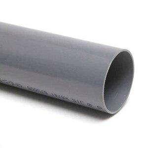 塩化ビニールパイプ VU50(肉薄管) 48cm (色:グレー)