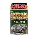 納豆菌配合!コメット カメの主食 中・大型用 (浮上性 260g)【関東当日便】