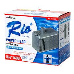 50Hz カミハタ Rio+(リオプラス) 1400 50Hz(東日本用) 関東当日便