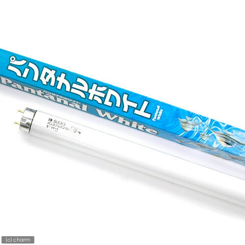交換球 スドー パンタナルホワイト 20W 水槽用照明 ライト 熱帯魚 水草